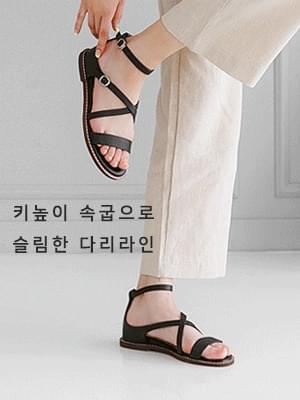 Leman Height Wedge Sandals 3cm