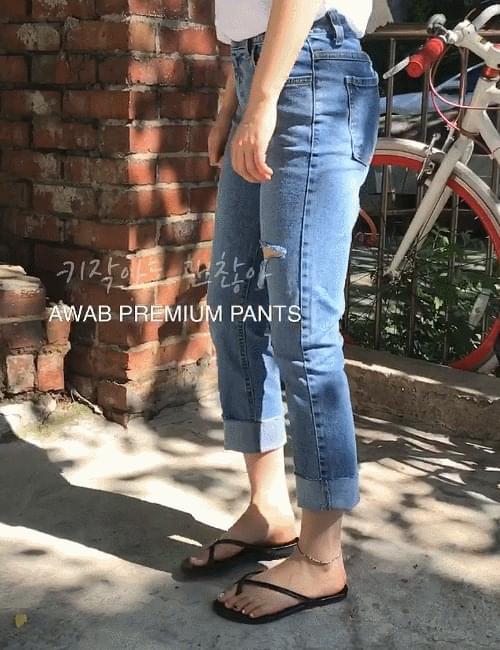 Roller Relief Date Pants