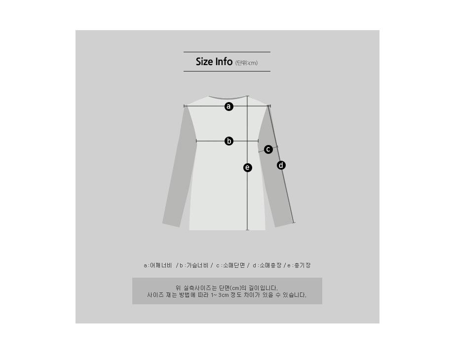 Leek Color T-shirt