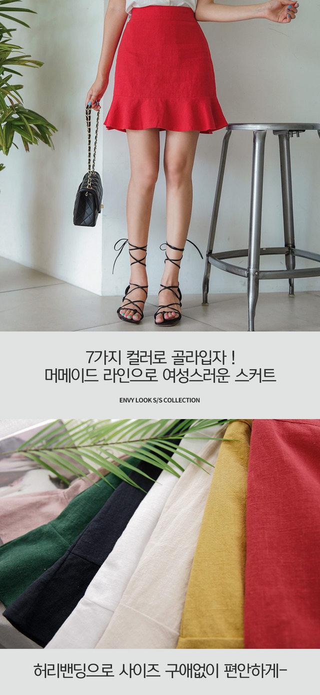 Linen maid skirt