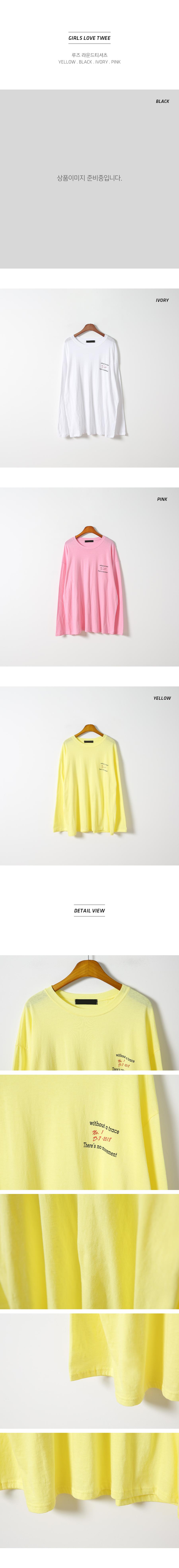 Loose Round T-shirt