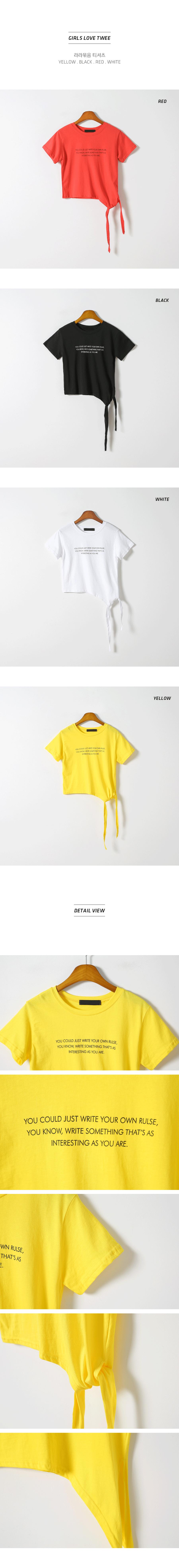 Lara bundled T-shirt