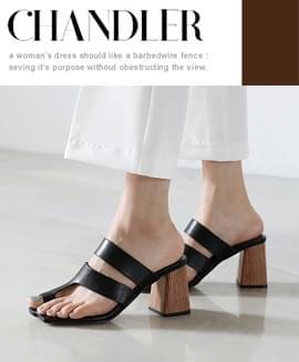 Chandler 7cm