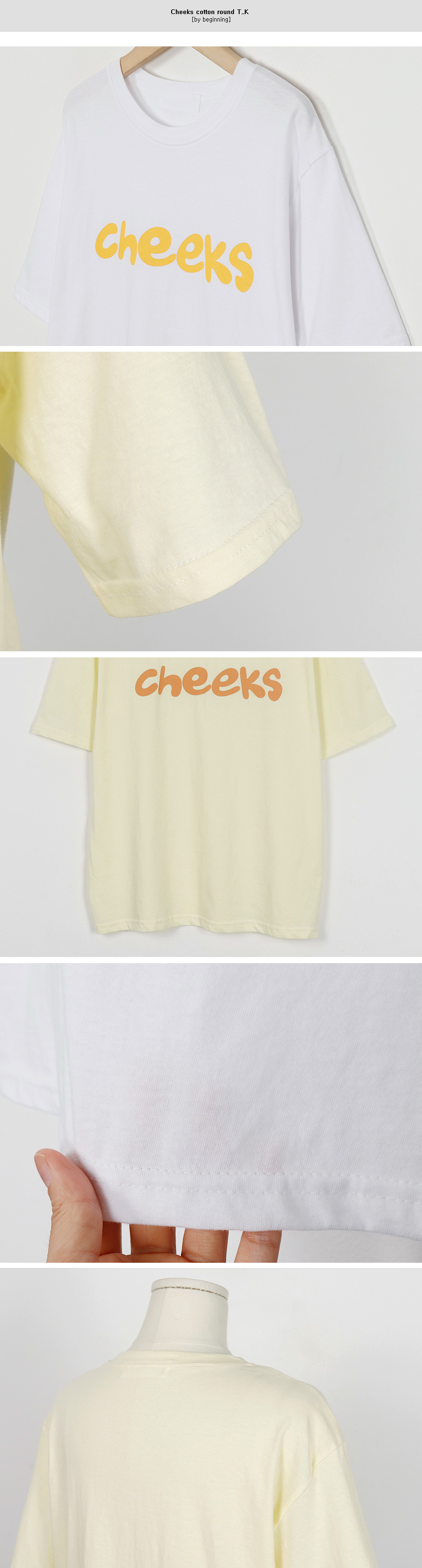 Cheeks cotton round T_K (size : free)