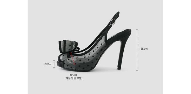 Tsurens mesh slingback sandals heel 10.5cm