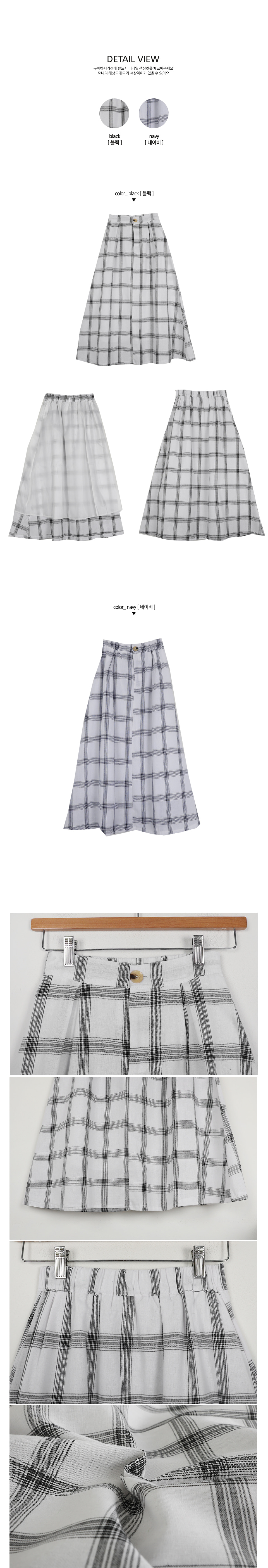 Square Check Banding Long Skirt
