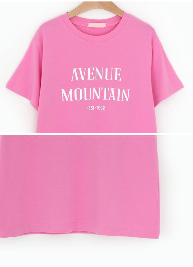 Avenue T-shirt
