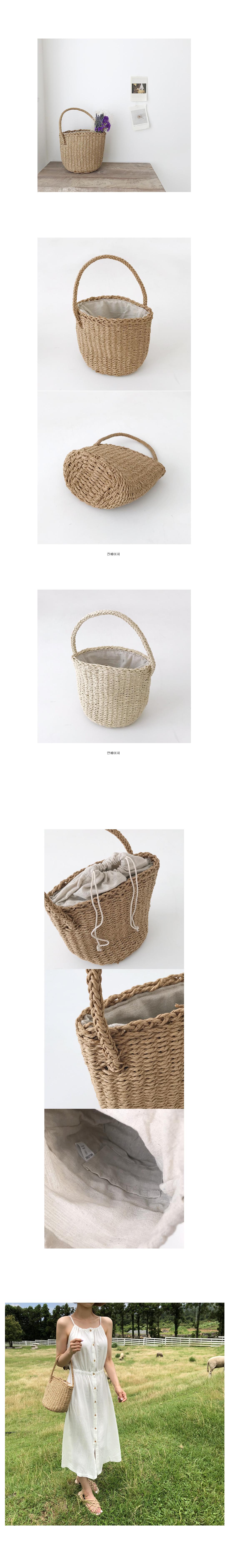 Basket Ratan Tote Bag