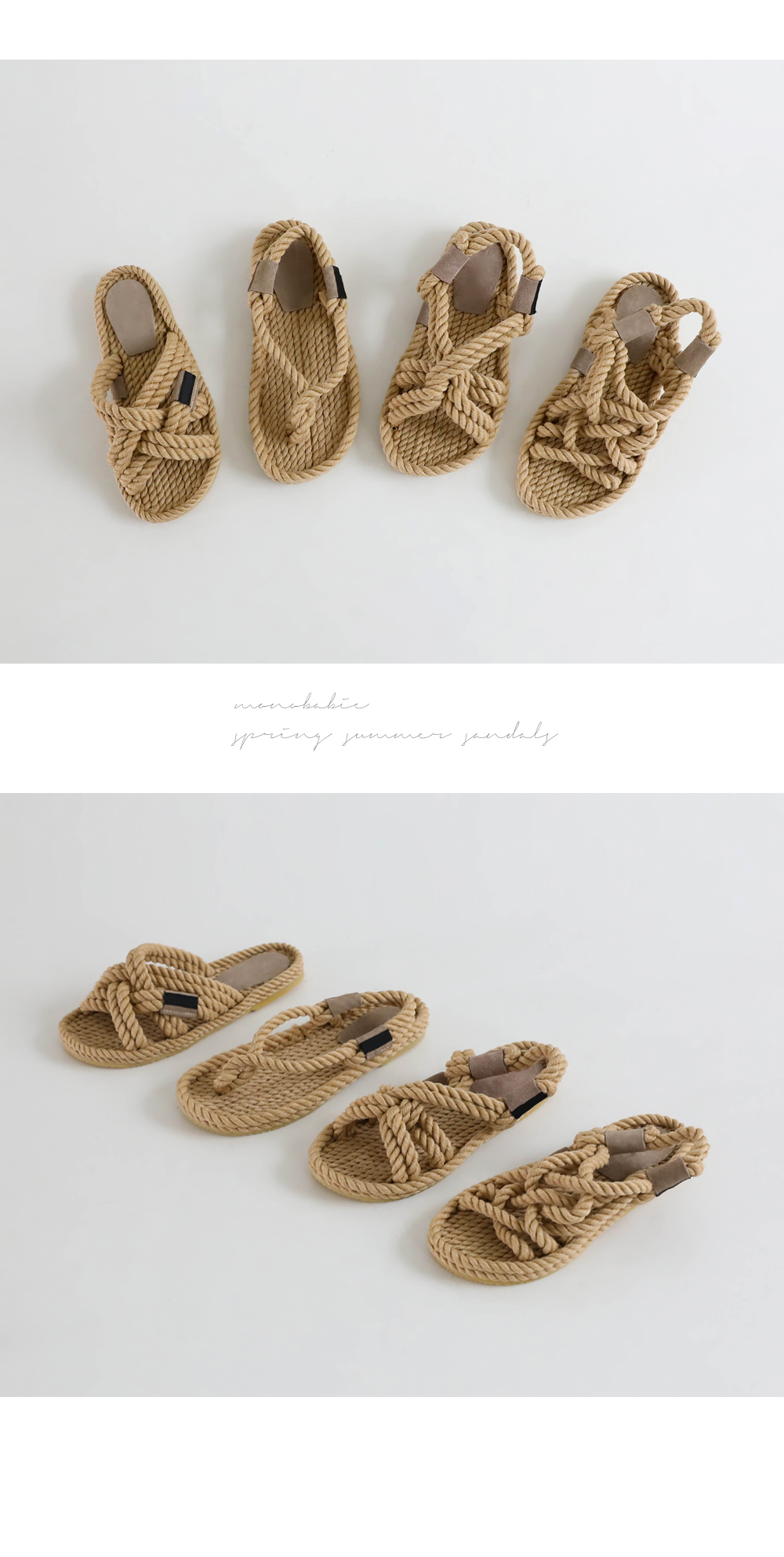 Square square rope sandals sandals 1.5cm