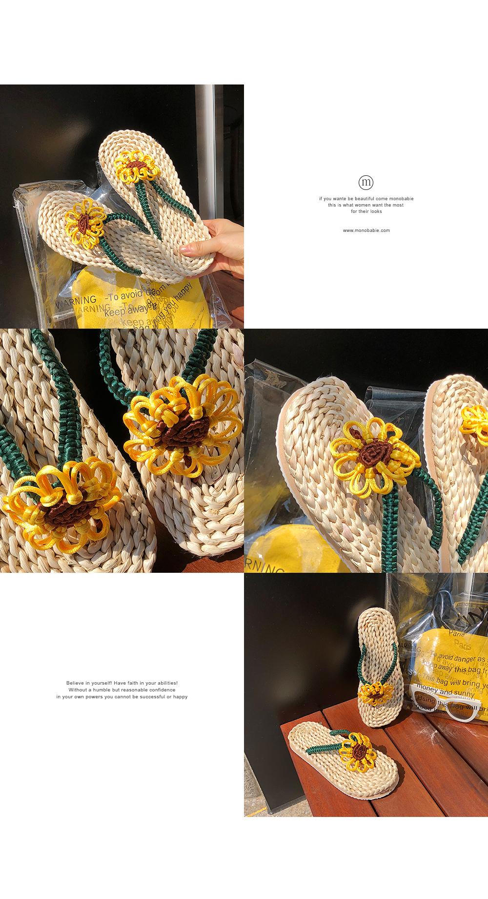 Sunflower Ratan chan 2cm