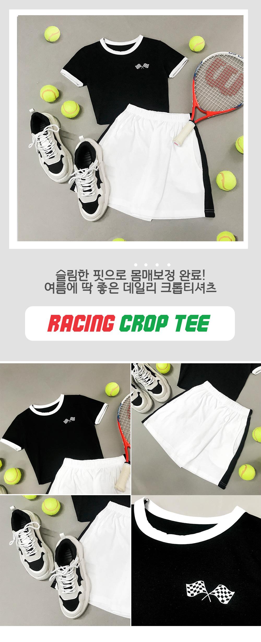 Racing Crop short sleeve tee