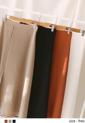 RAYON SLIT FLARE LONG SKIRT