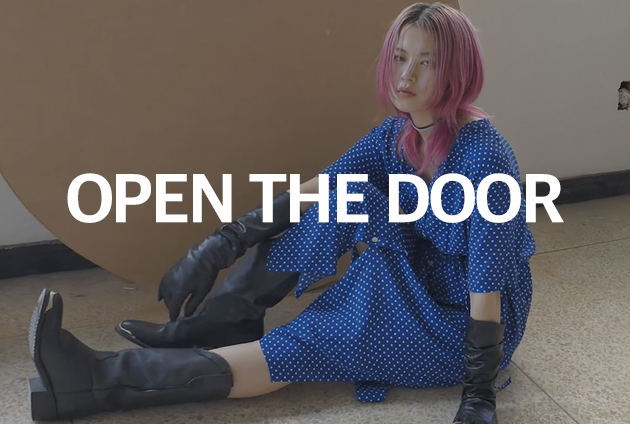 openthedoor