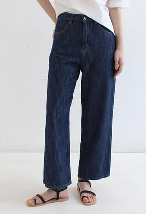 Soft washing denim pants (2colors)