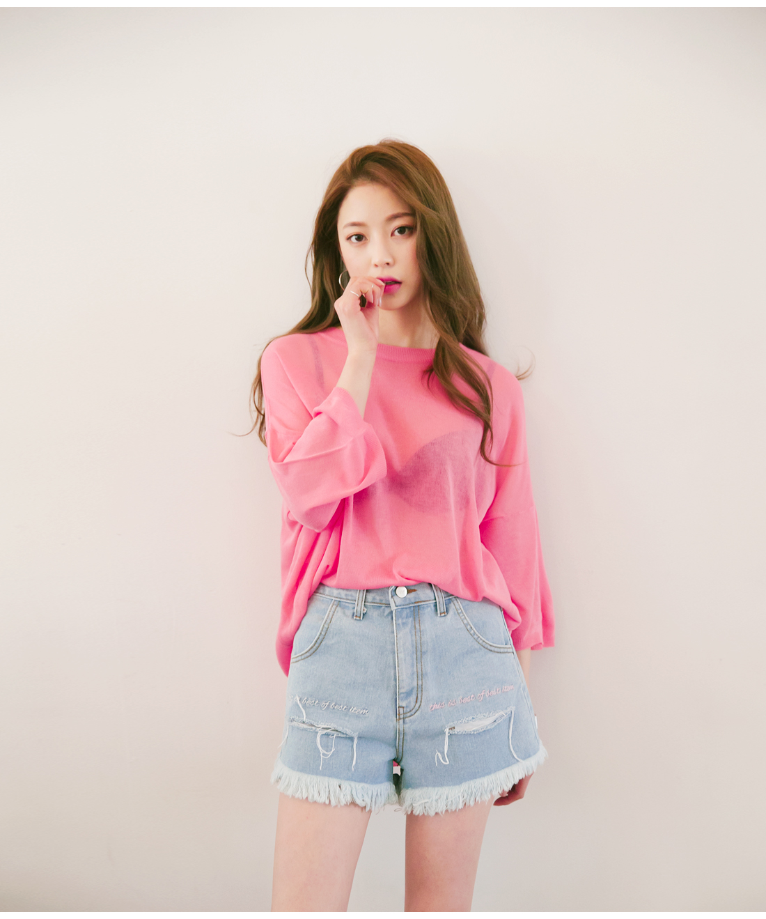 PINK EMBROIDERY HIGH SHORTS