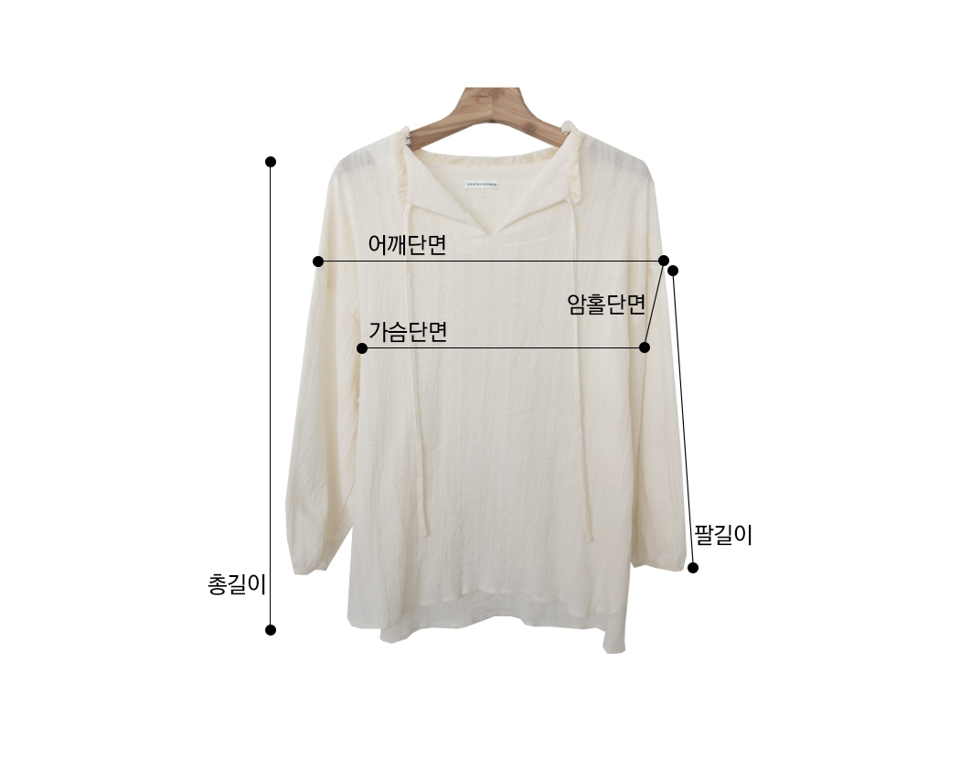 Self-produced / Sweety-blouse