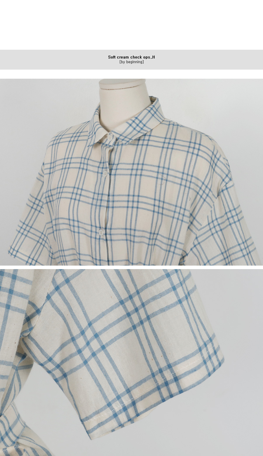 Soft cream check ops_H (size : free)