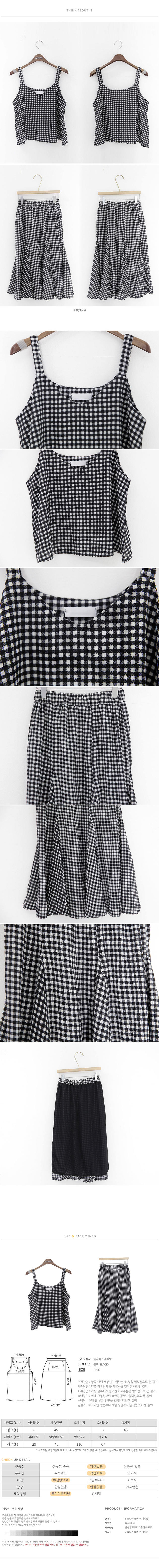 Gingham Paul Check Bustier & Skirt