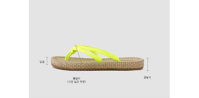 Collier Slippers 2cm