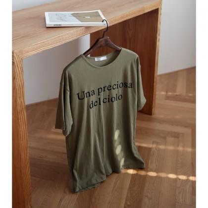 애프터 티셔츠