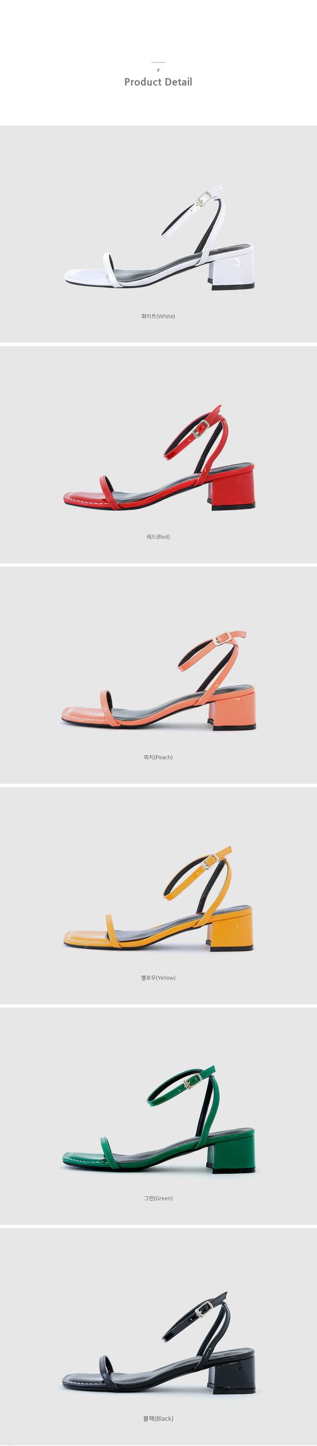 Cushioning strap sandals 4.5cm