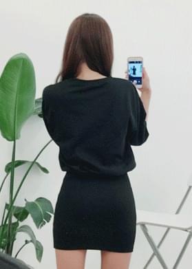 H line mini dress
