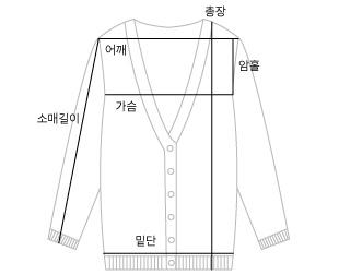 lover cardigan set