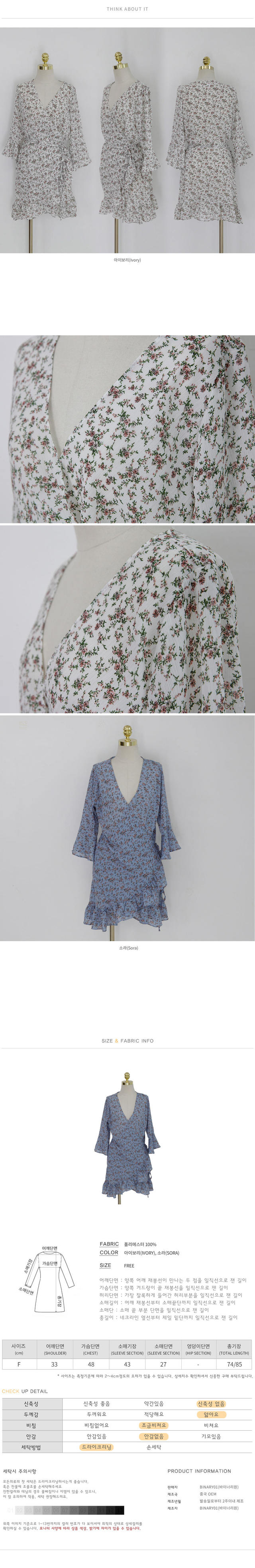 Flower cellaz wrap dress