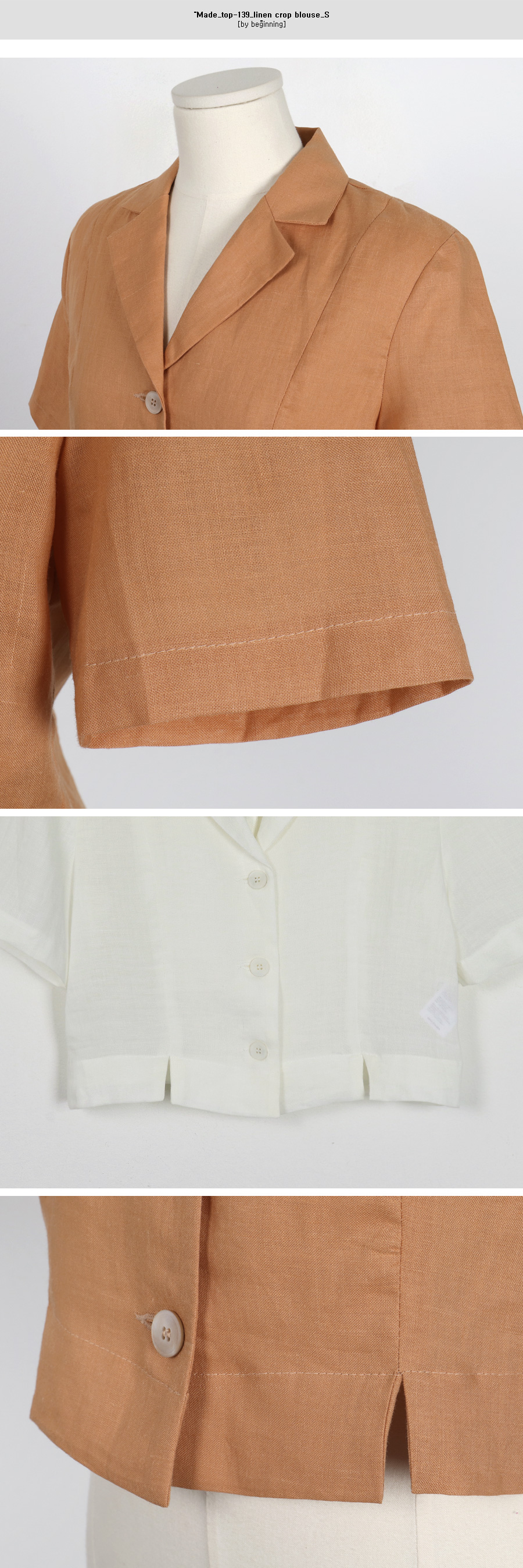 Made_top-139_linen crop blouse_S (size : free)