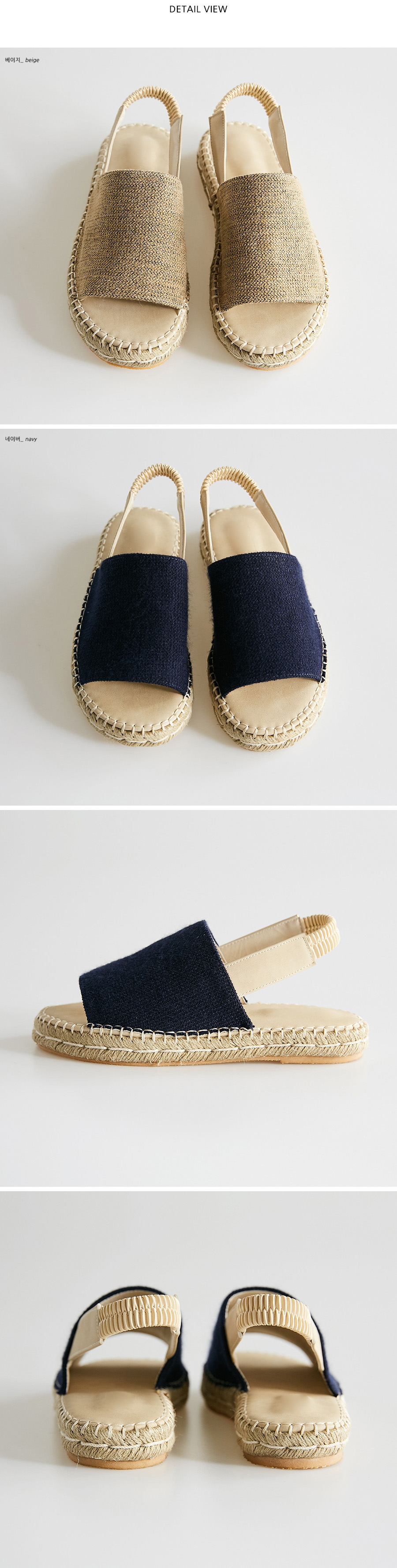 wide and flat banding sandal