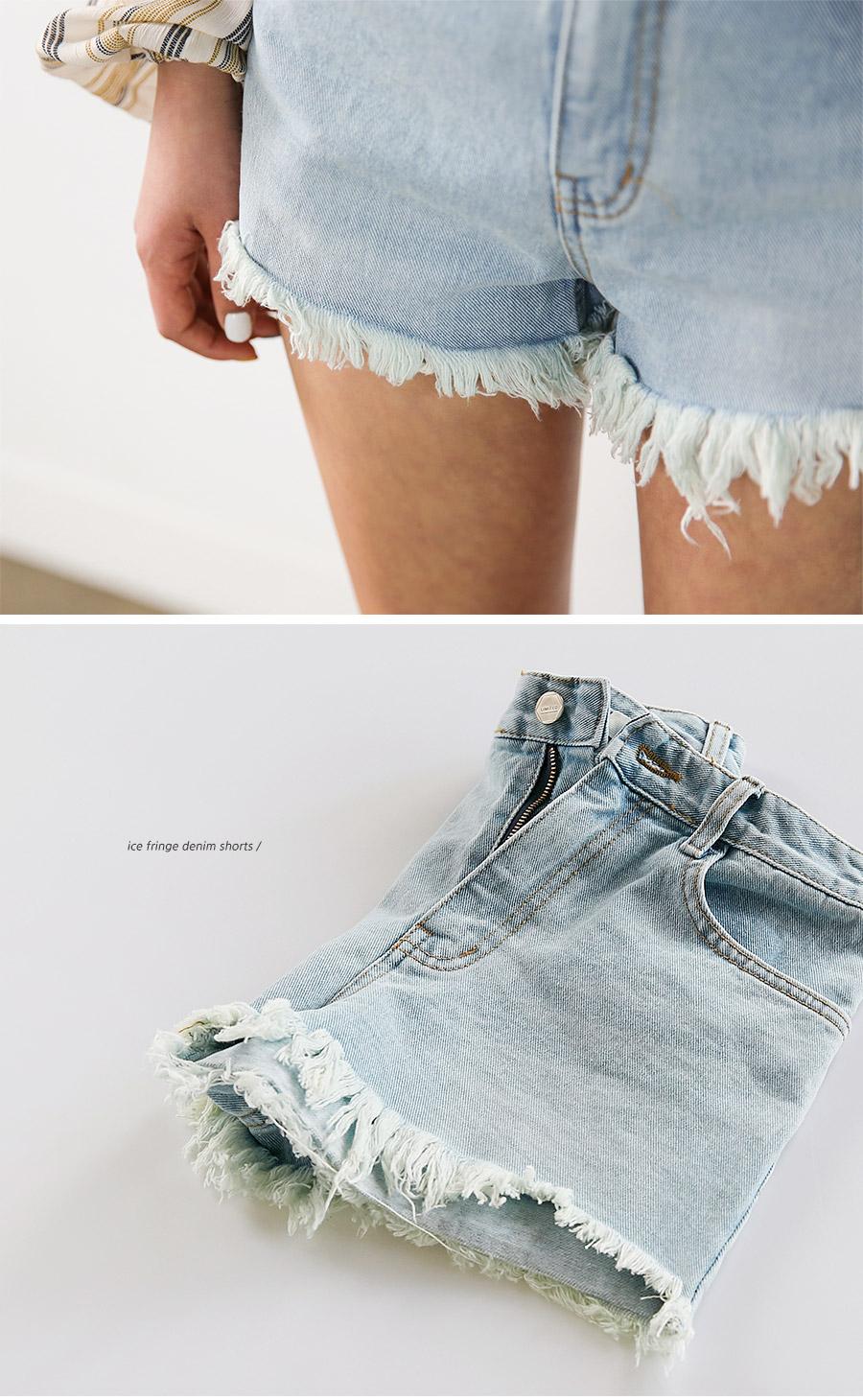 ice fringe denim shorts