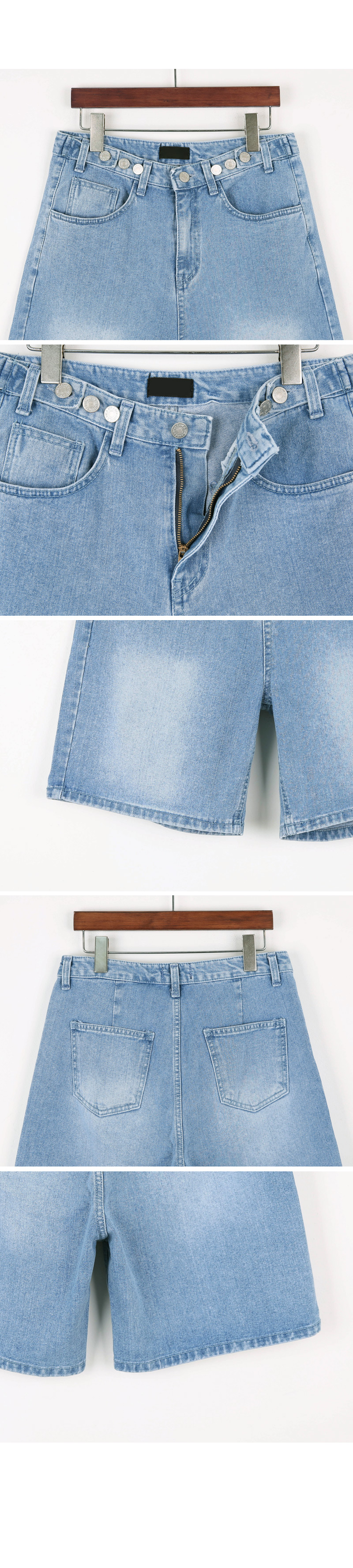 Flexible Over Buffet Denim Pants
