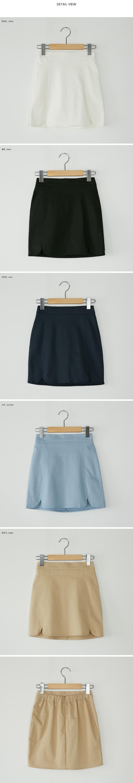 tulip banding skirt