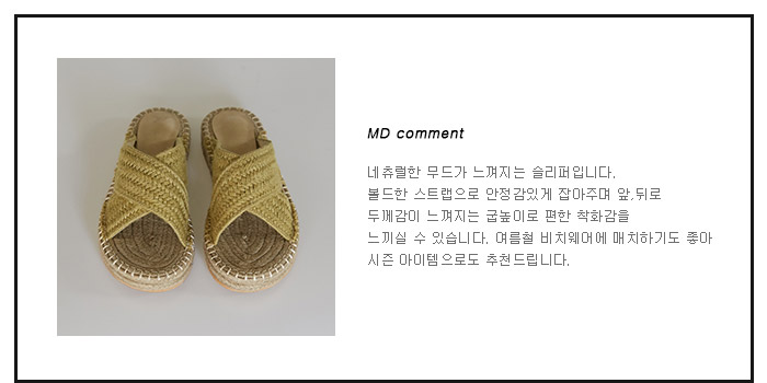 bold strap linen slipper