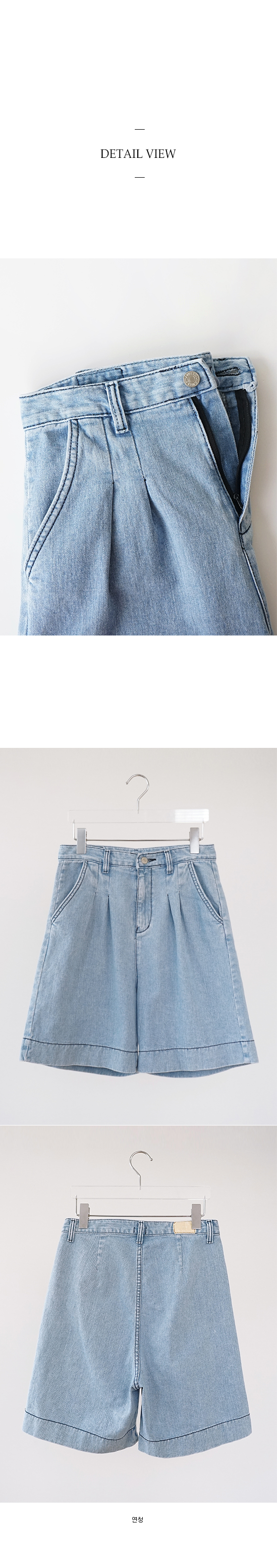 over-fit two-tuck denim shorts