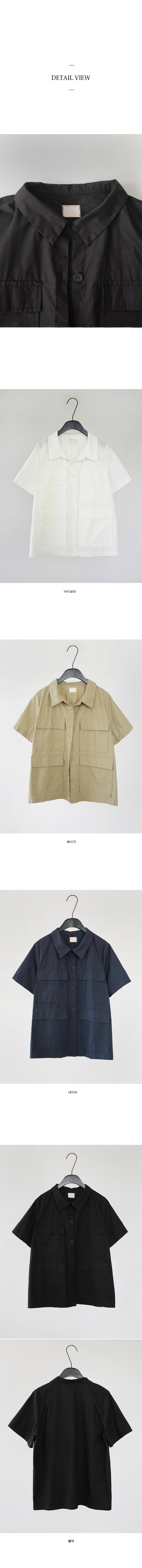 safari pocket shirt (4colors)