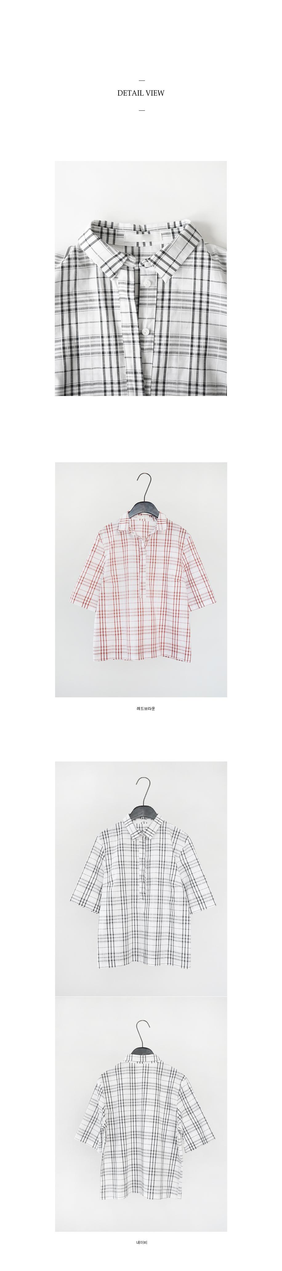 vintage mood check shirt (2colors)