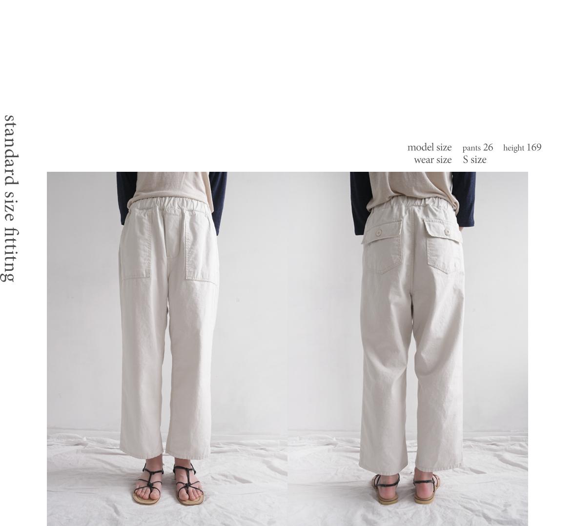 cargo back pocket banding pants (2colors)