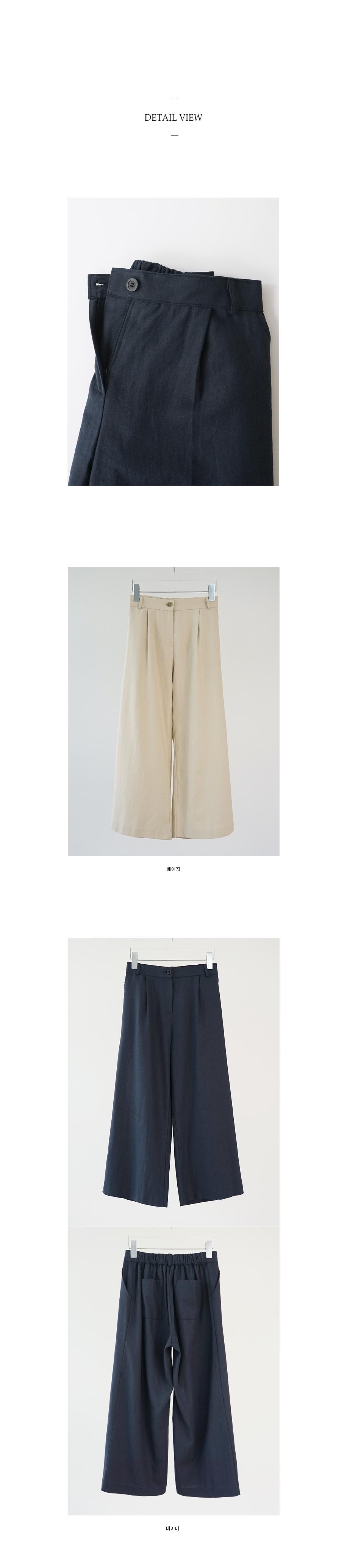 cozy mood linen pants (2colors)