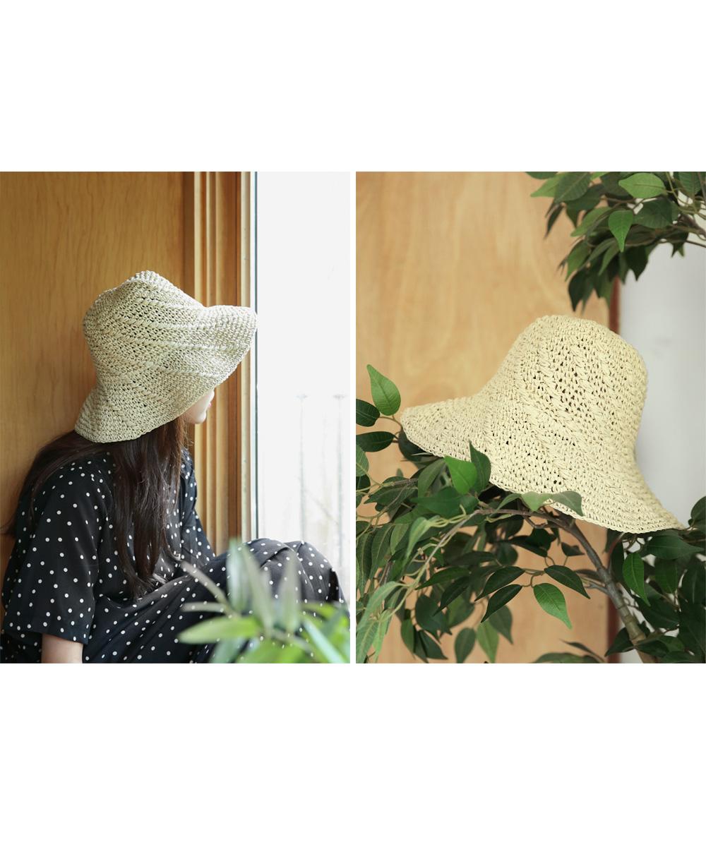 Beige Paper Bucket Hat