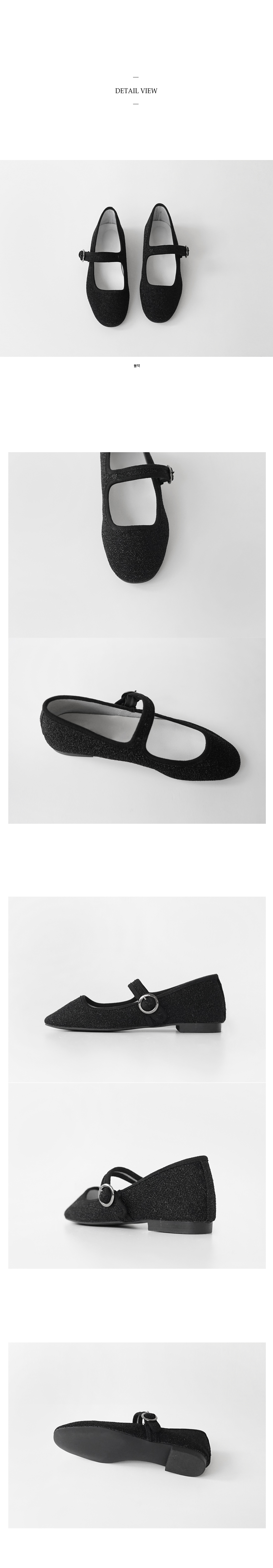 glitter maryjane shoes