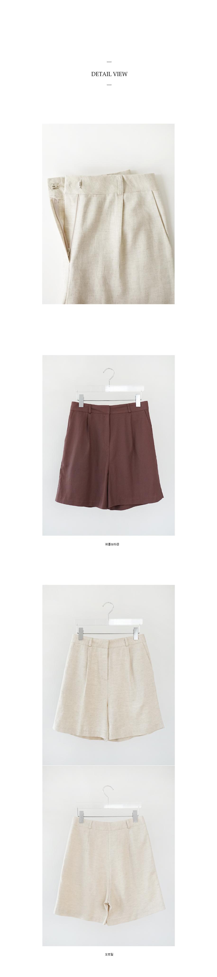 dandy boy mild shorts (2colors)