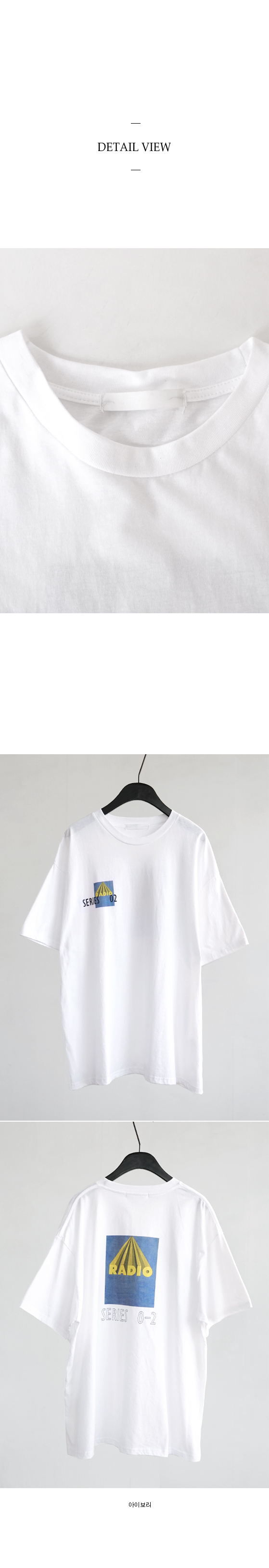 vintage graphic T-shirt