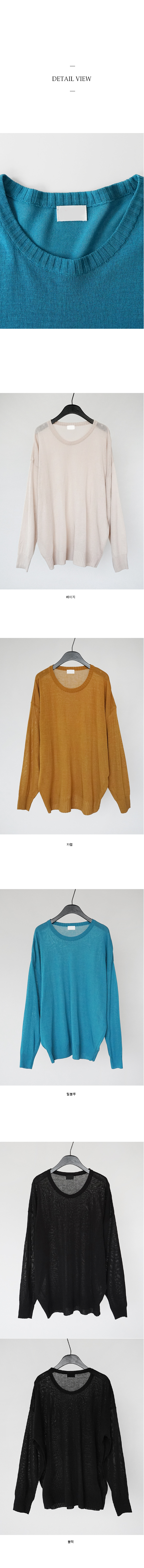 various see through knit (4colors)