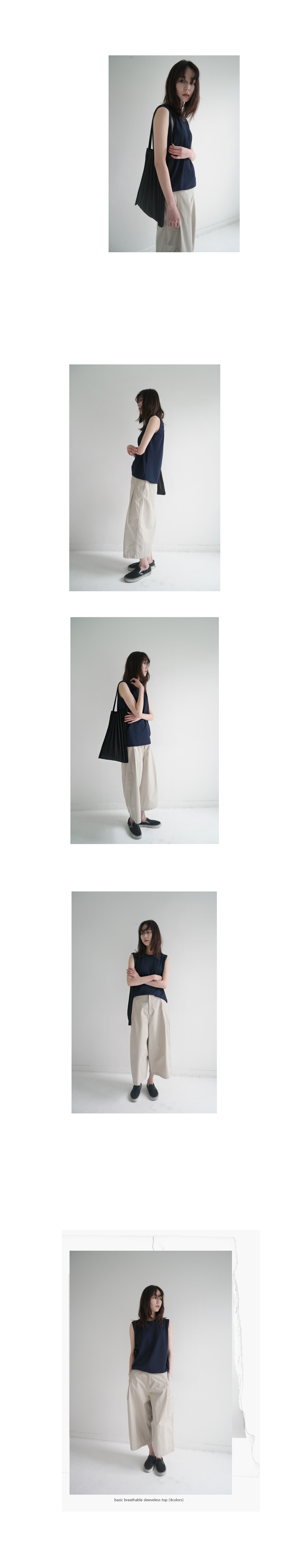 basic breathable sleeveless top (4colors)