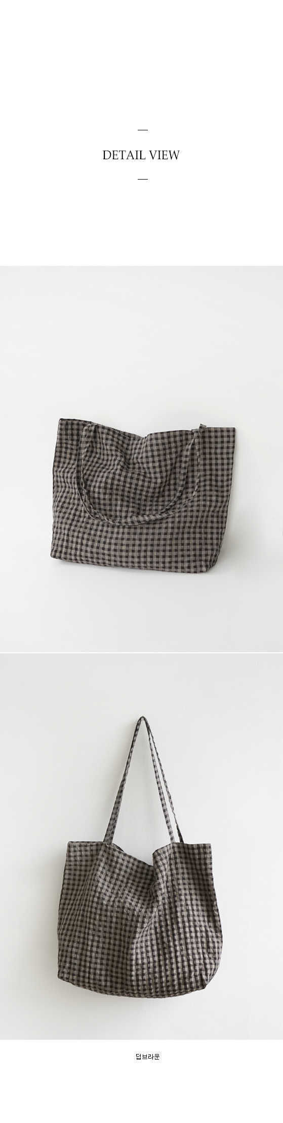 deep brown check bag