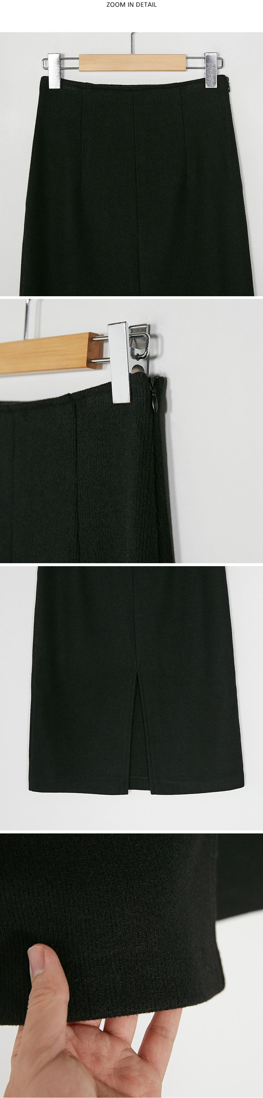 H-line slit knit skirt