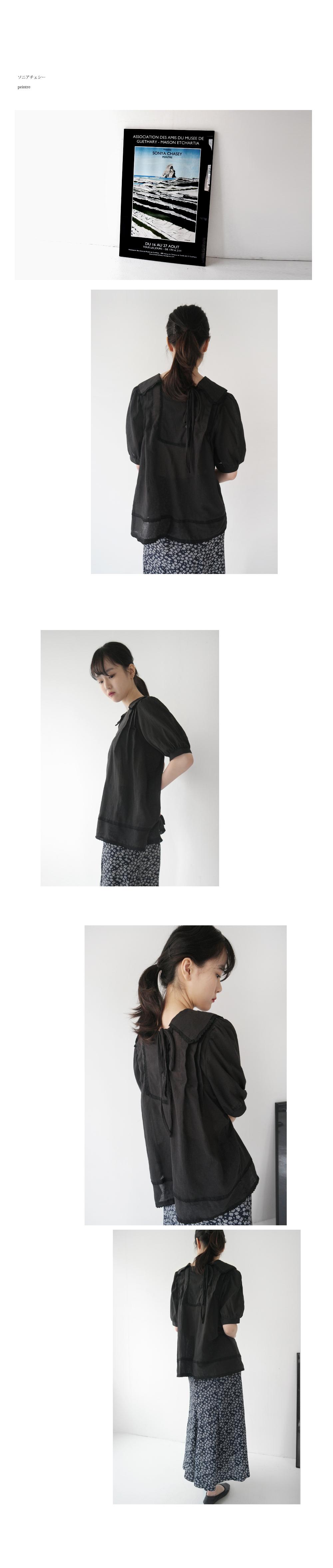 square collar lace blouse