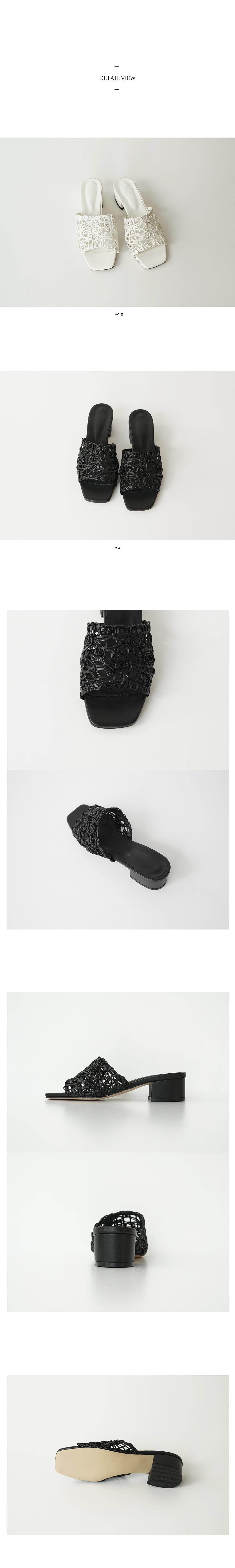 pattern weave open toe mule (2colors)
