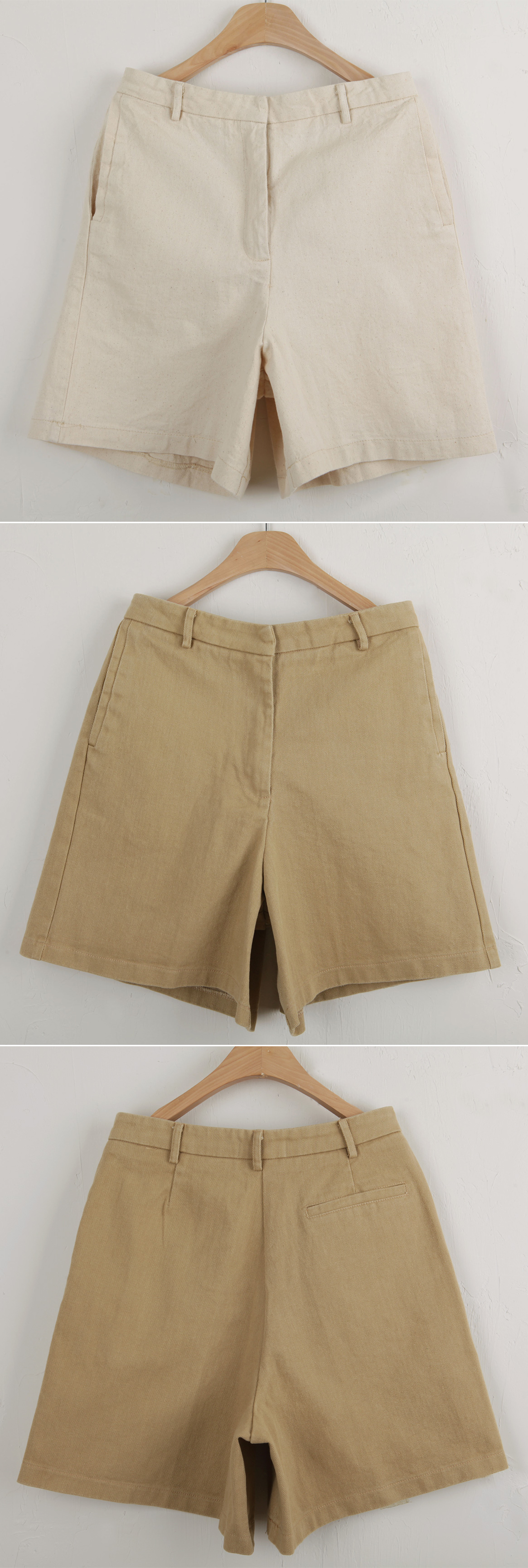 20% off Slim Wide Shorts
